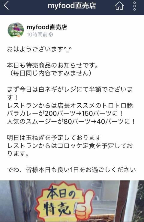 f:id:pukuko15:20170708003320j:plain