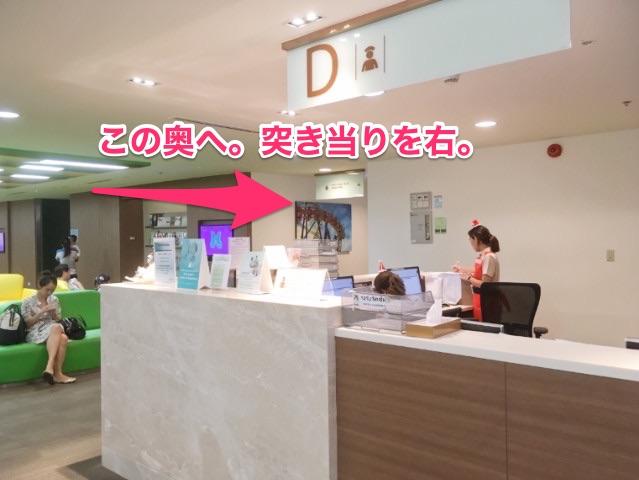 f:id:pukuko15:20180104014125j:image