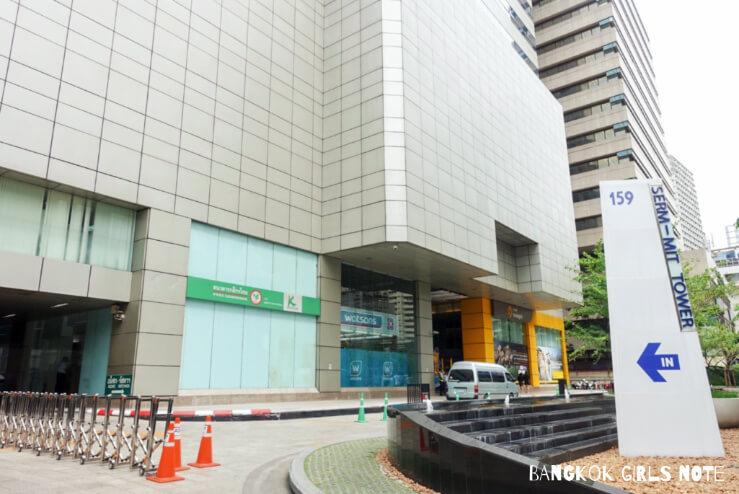 国際交流基金バンコク日本文化センター図書館