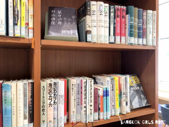 国際交流基金バンコク図書館