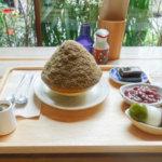 【Ari recipe(アリレシピ)】名物かき氷が絶品すぎる!カレーも美味!!
