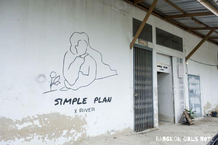 SIMPLE PLAN×RIVER