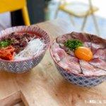 【煙やたかちゃん】岡喜のホルモン屋さん!ランチは美味しい近江牛の丼ぶりメニューが勢揃い!